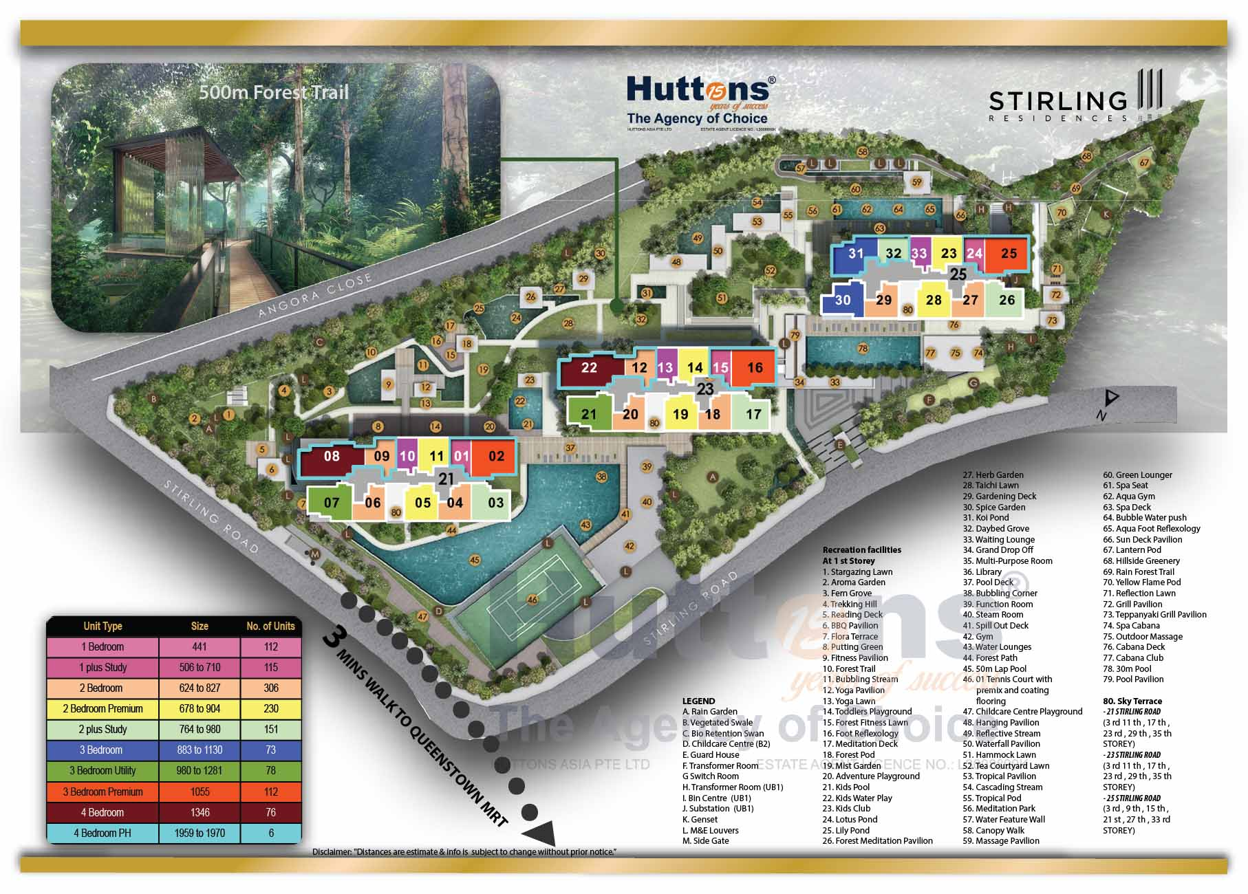 Stirling Residences site plan 1