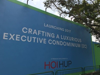 Ec in Yio Chu Kang Road launching Mid 2017
